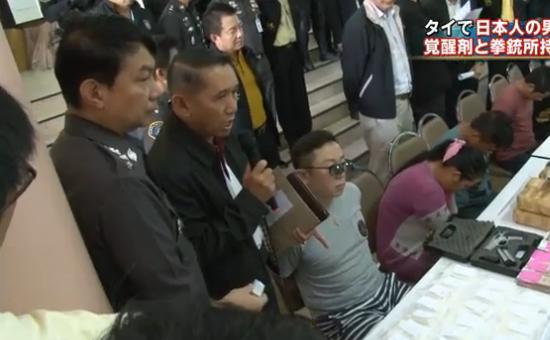 タイ バンコクで覚せい剤所持容疑で逮捕された板倉大容疑者と運び屋のタイ人