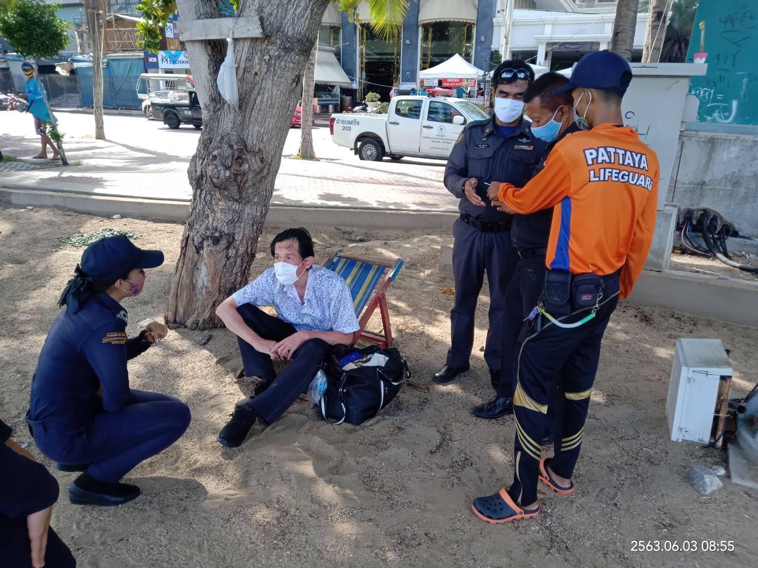 武漢ウイルスでお金を使い果たしてホームレスになった日本人 パタヤでタイ警察に保護される